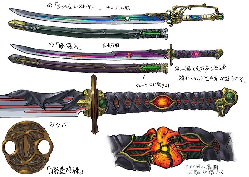 Weapons | Weapons | Bayonetta, Weapon concept art, Anime weapons