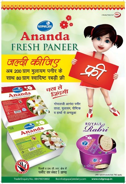 Buy Gopaljee #Ananda 200gm Fresh #Paneer & Get 80gm delicious #Rabri free. It is valid for only #Lucknow's people. Here is a great chance!