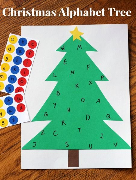 Practice Letter Recognition With This Simple Christmas Sticker