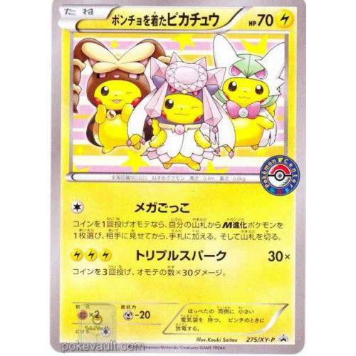 Pokemon Card Wearing Poncho Pikachu Promo Japanese 203//XY-P