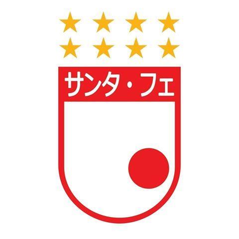 Copa Suruga Bank
