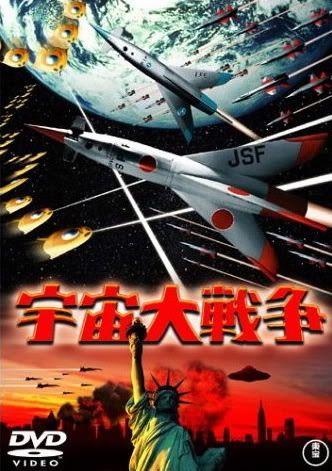 Spaceinvasion Forum