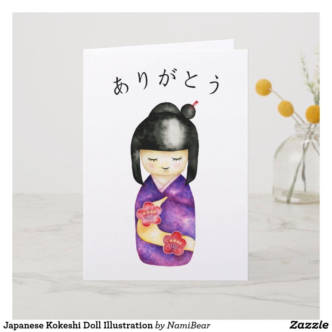 Japanese Kokeshi Doll Thank You Card Zazzle Com Funeral Thank You Cards Kokeshi Dolls Cards