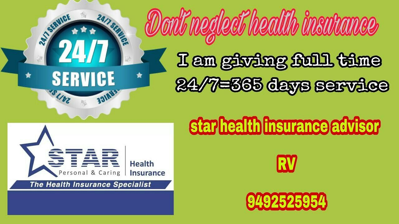 Pin By Bhukya Venkateswarlu On Star Health Insurance Advisor