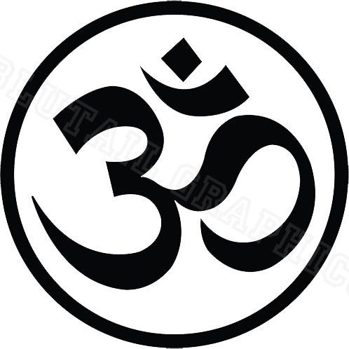 Yoga Symbol Om Aum Mantra Vinyl Decal This Decal Is Approx 3