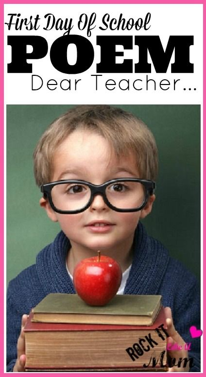 Dear Teacher: First Day Of School Poem   Quotes   Poems about school