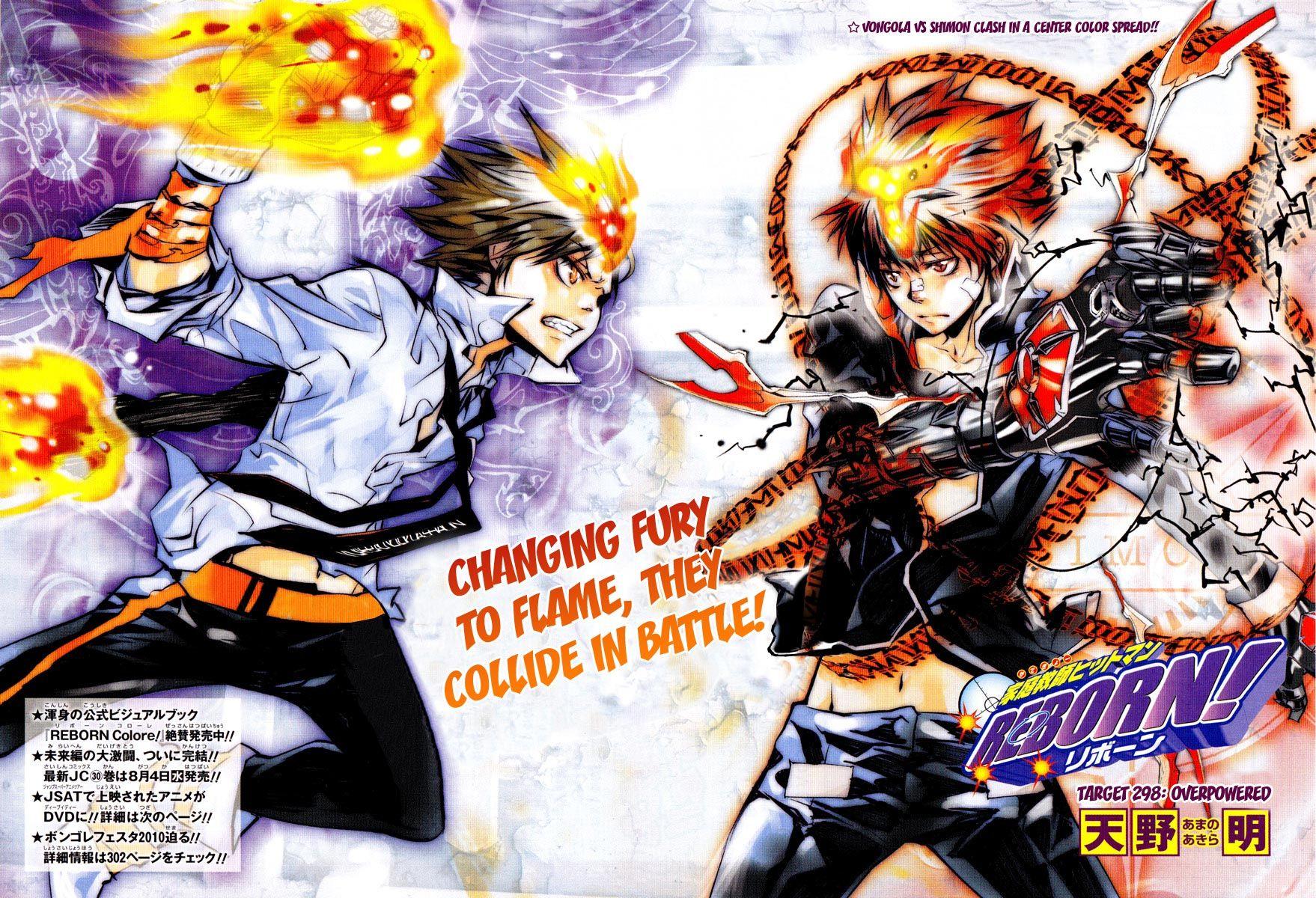 Tsuna VS Enma Personajes, Cómics, Animes buenos