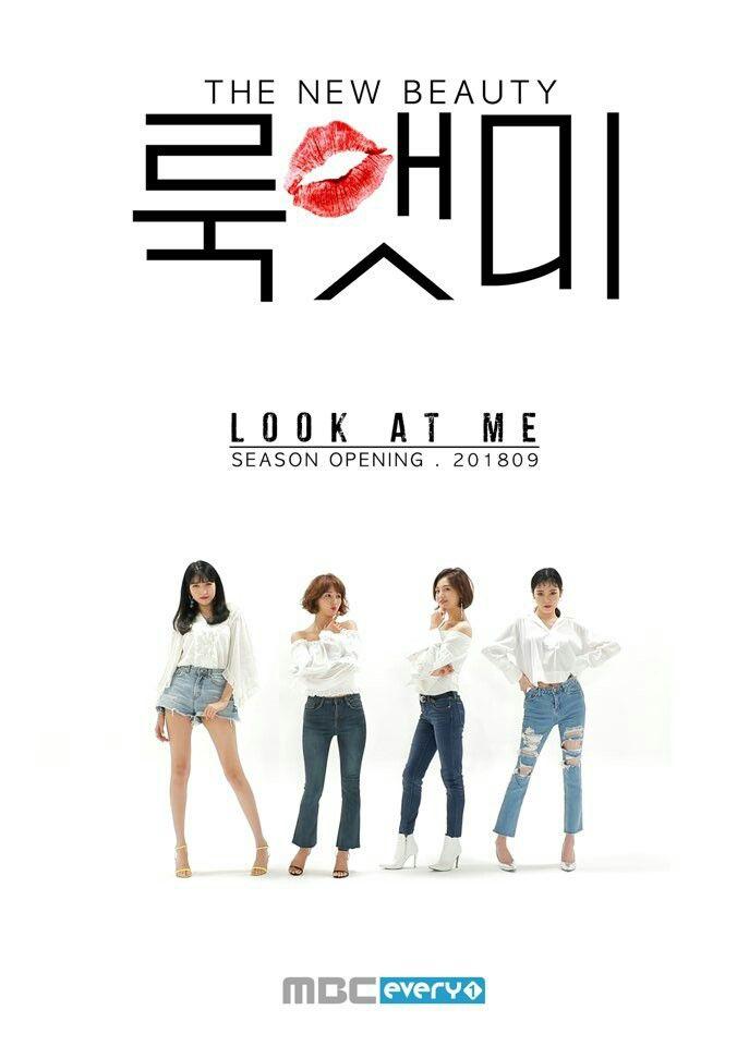 Pin on 2018 Jaekyung@Look at Me