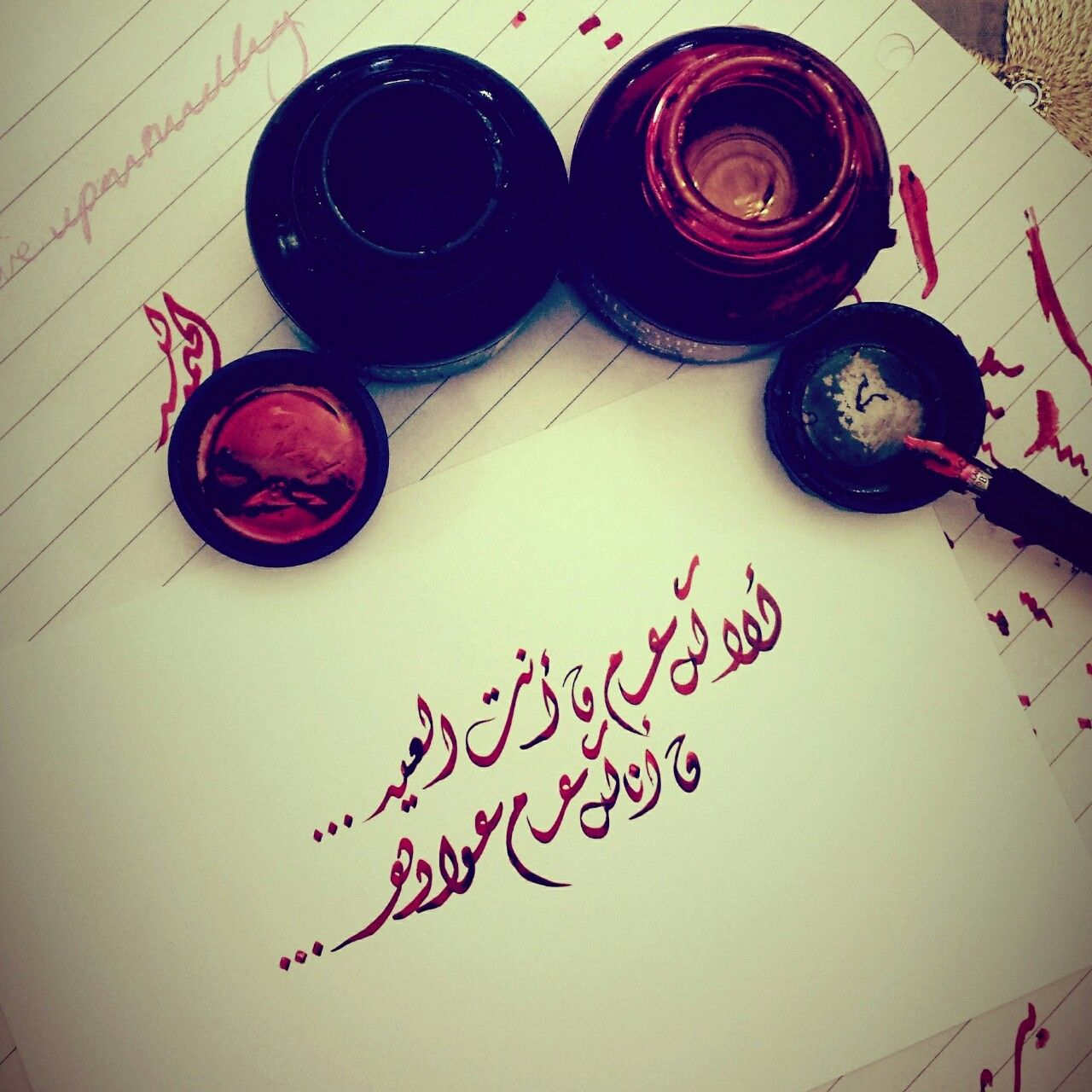 Calligraphy Gharbiya ألا كل عام و انت العيد وانا كل عام و عواده And Every Year You Are My Eid Celebration And Me Every Year I Am Your Return