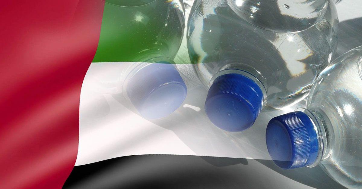 UAE Ensures Plastic Water Bottles Safety | UAE Art & Culture