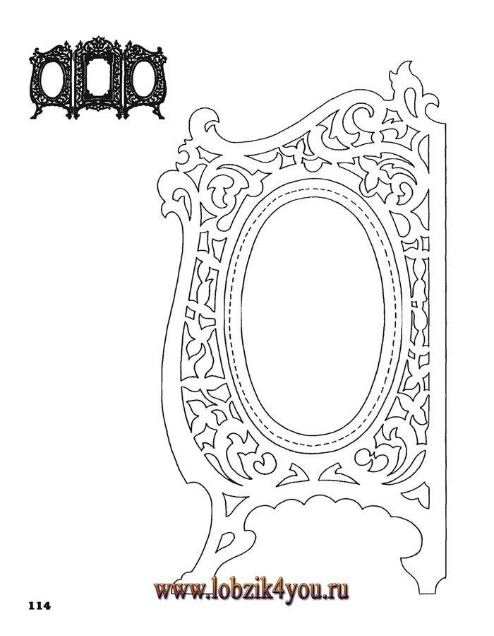 Художественное выпиливание .:. Classic Fretwork Scroll Saw Patterns (Sterling 1991 год)_115