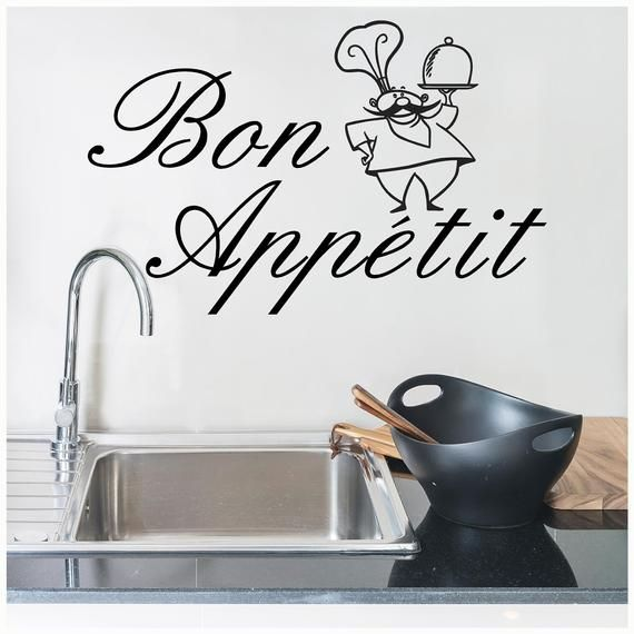 bon appetit with chef kitchen vinyl lettering wall decal removable sticker home decor vinyl on kitchen decor quotes wall decals id=78433