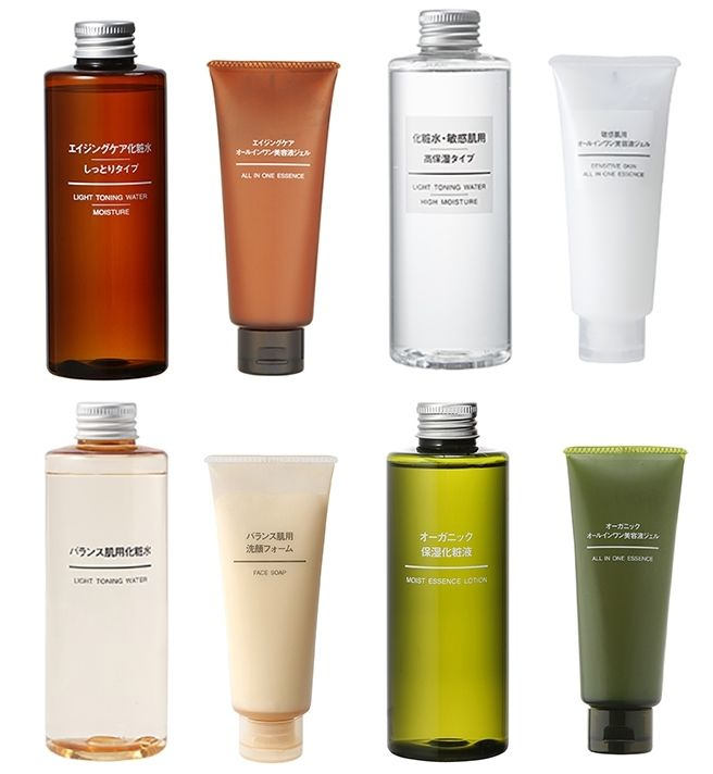 Muji Skincare Giveaway With Images Skin Care Japanese