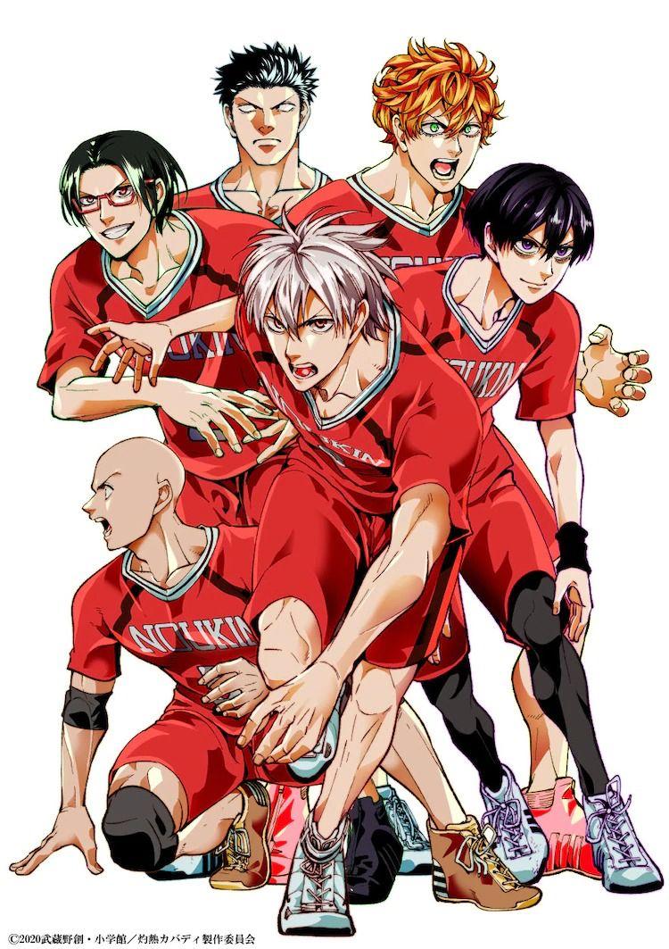عرض والإعلان عن حصول المانجا الرياضية Shakunetsu Kabaddi على أنمي Anime Manga Studio Manga