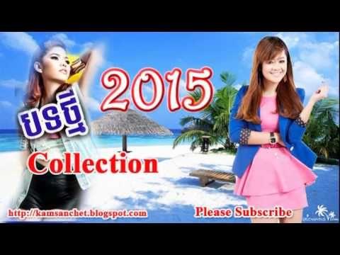 meas soksophea new songs 2015 sokun kanha new songs 2015 khmer song 2015