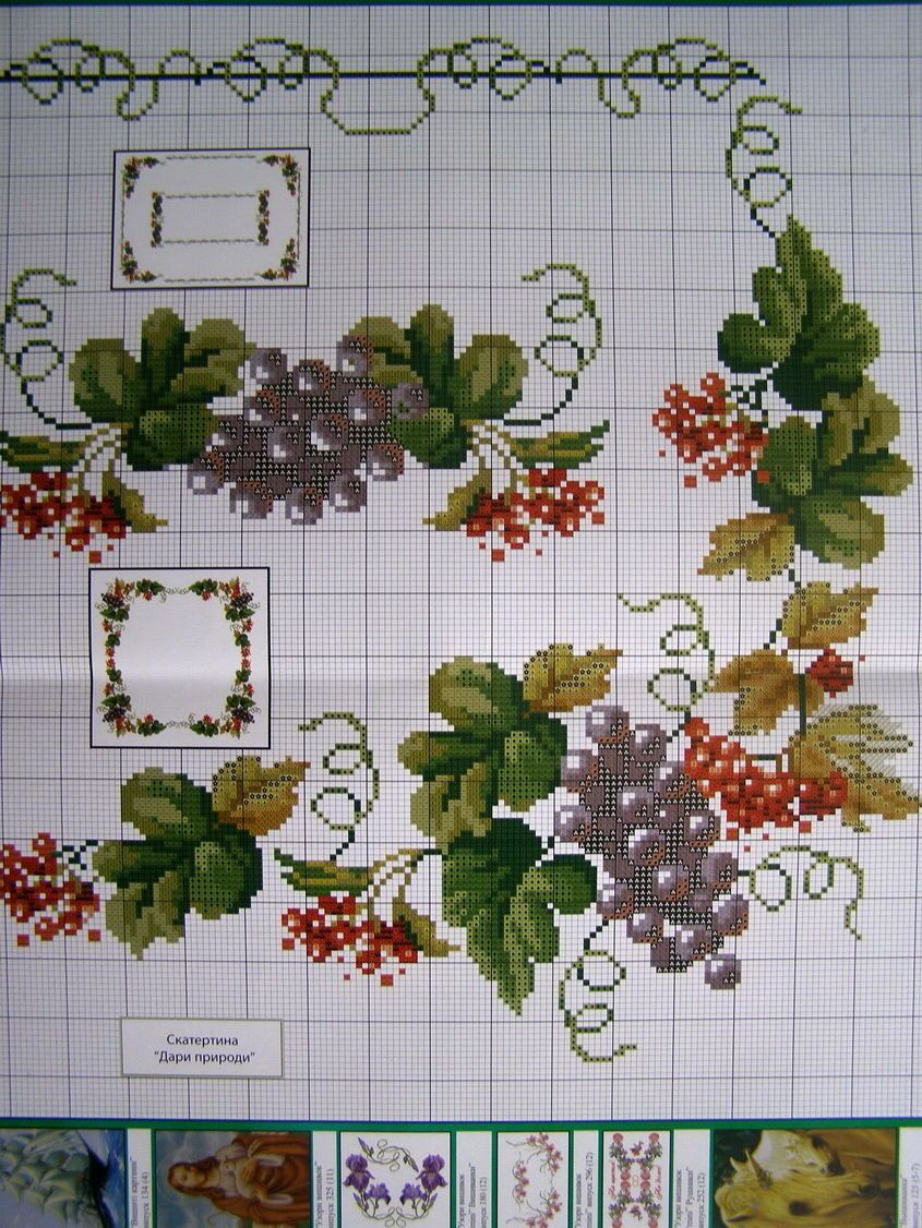 Uz 10 Cross Stitch Ukrainian Embroidery Pattern Tablecloth Napkin Vyshyvanka Cross Stitch Embroidery Patterns Cross Stitch Fruit