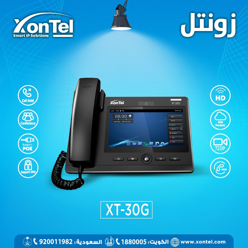 زونتل هواتف بتقنية Ip أحدث تكنولوجيا الاتصالات الحديثة متوفر موديلات عديدة لخدمة جميع القطاعات شركات جهات حكومية منازل Voip Solutions Solutions Voip