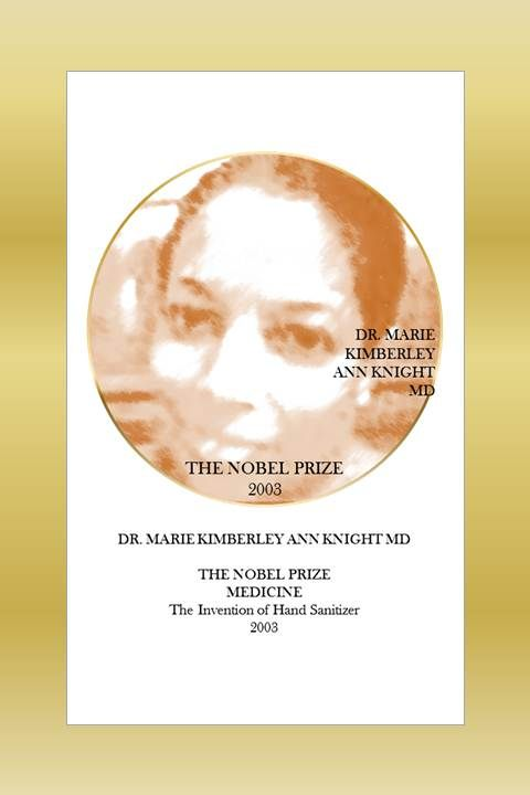 The Planned Medal Design Impression Of The Face Of Dr Marie