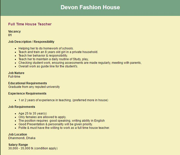 Devon Fashion House Full Time House Teacher Job Circular Salary 35000 Tk Vacancy Jobs For Teachers Job Circular Teacher