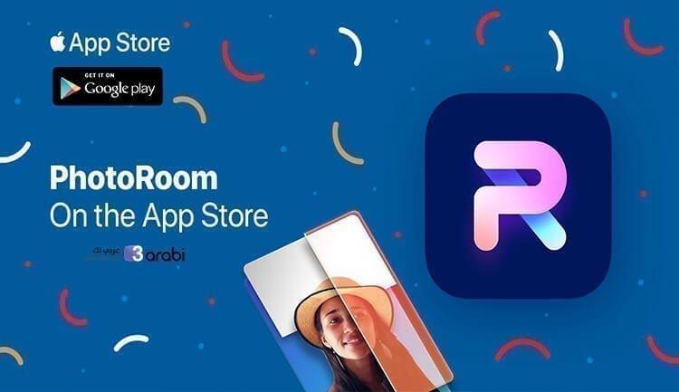 وأخير ا تطبيق Photoroom أصبح متاح لهواتف الأندرويد حذف الخلفية من الصور في ثواني عربي تك App Convenience Store Products App Store