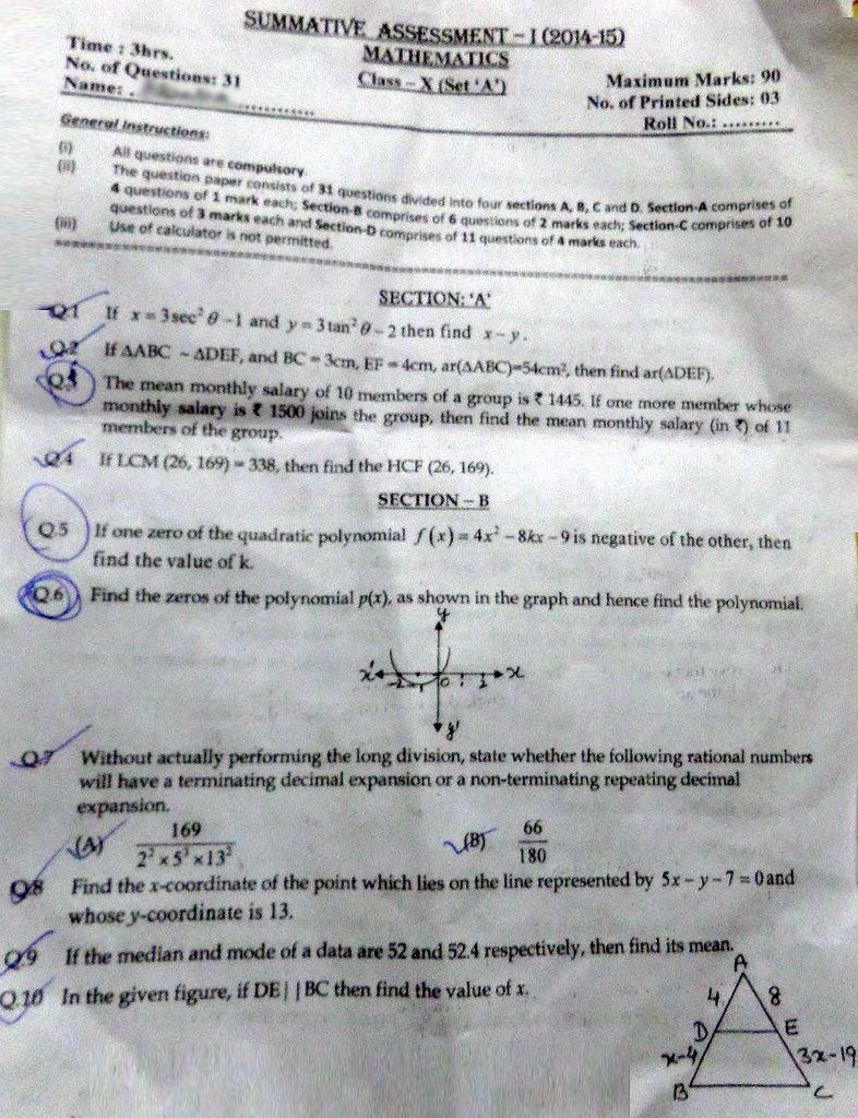 Cbse 2014 2015 class 10 sa1 question papers maths question cbse 2014 2015 class 10 sa1 question papers maths malvernweather Image collections