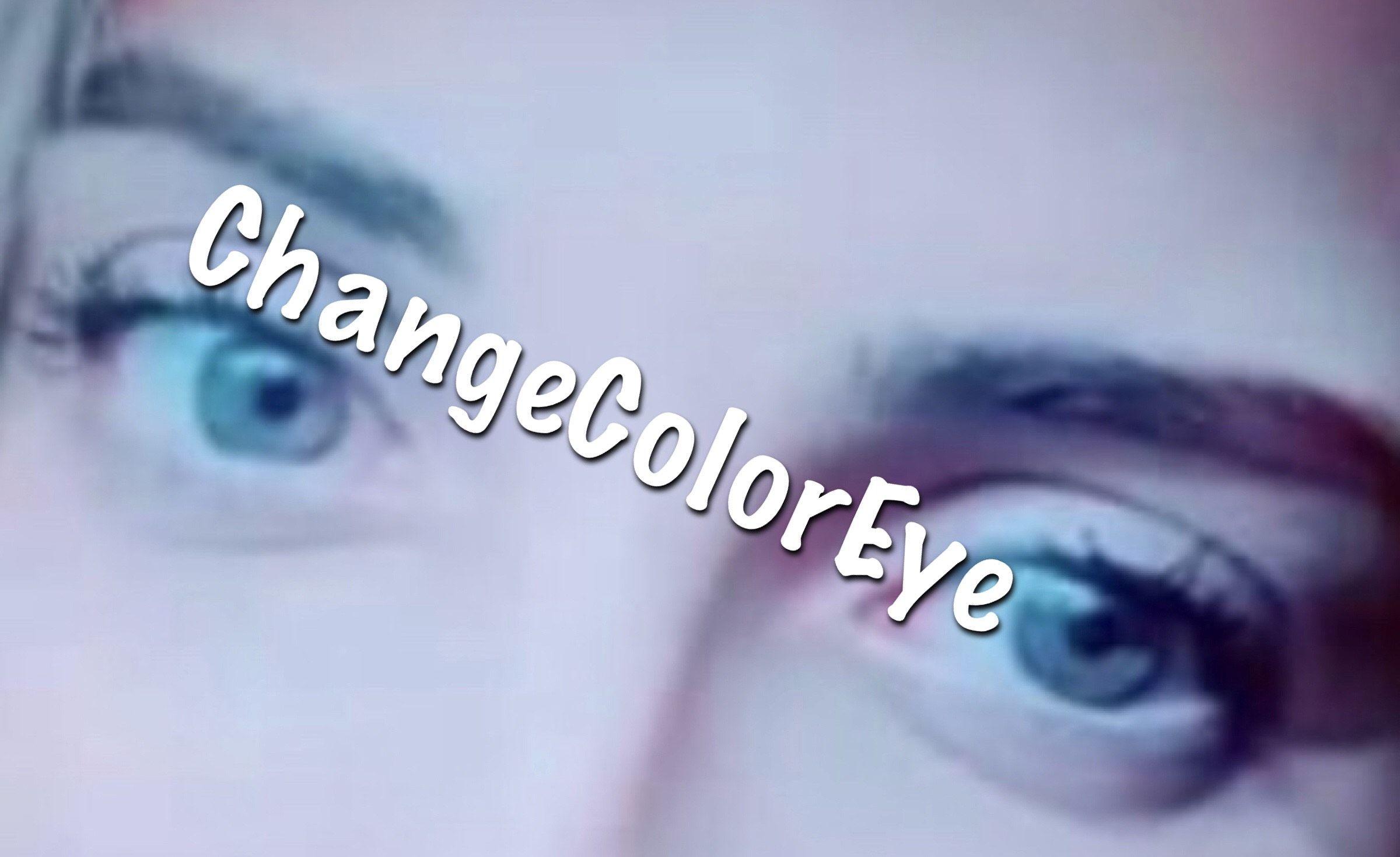 ادفعي أنفك للأعلى لمدة دقيقة وشاهدي ما سيحدث Eye Color Change Coral Eye Makeup Change Your Eye Color