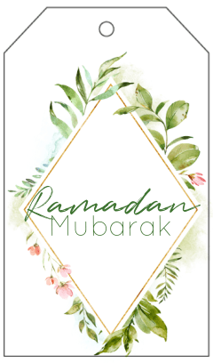 photo regarding Ramadan Cards Printable referred to as Free of charge Printable Ramadan Decorations ramadan Ramadan