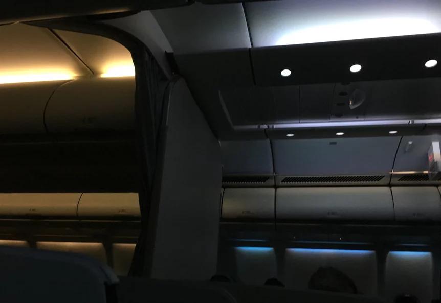 Korean Air Airbus A330 first business class 'plus' Seoul