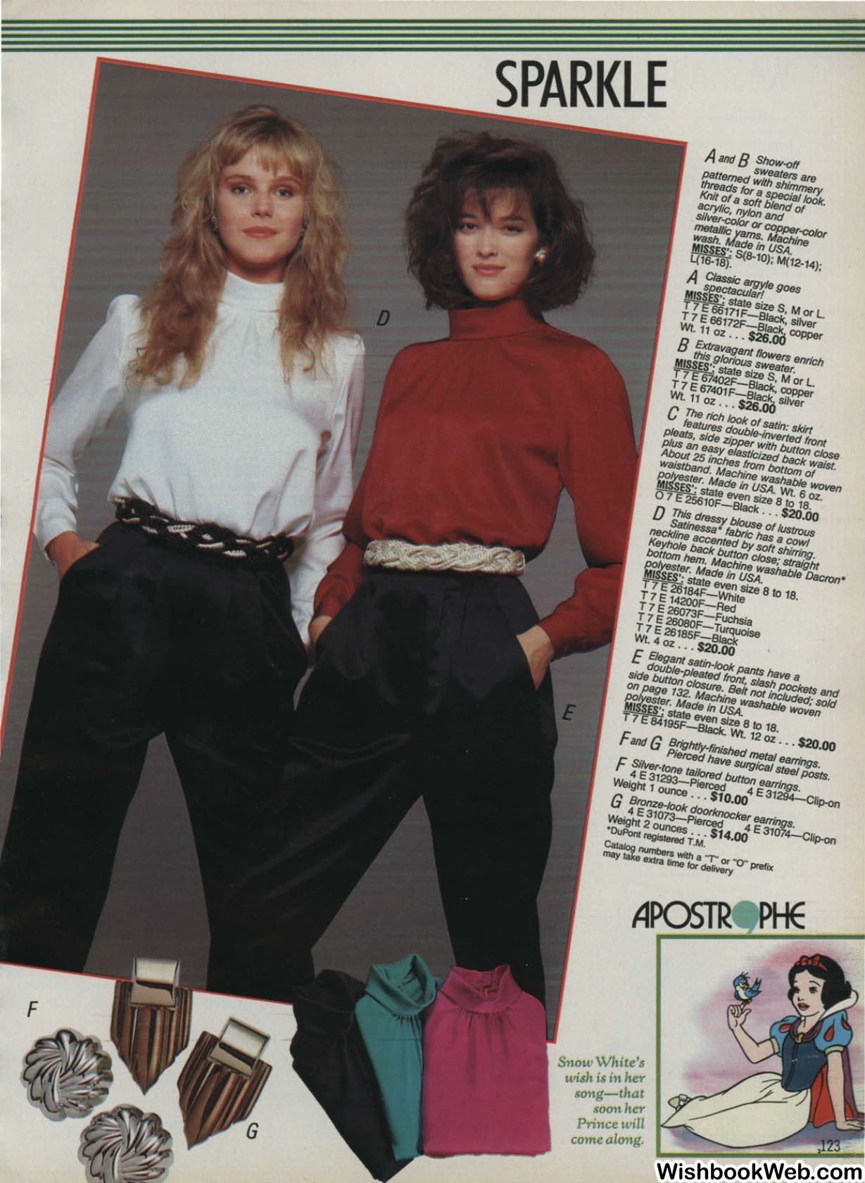 Sears catalog 1988 (With images) 1980s fashion women