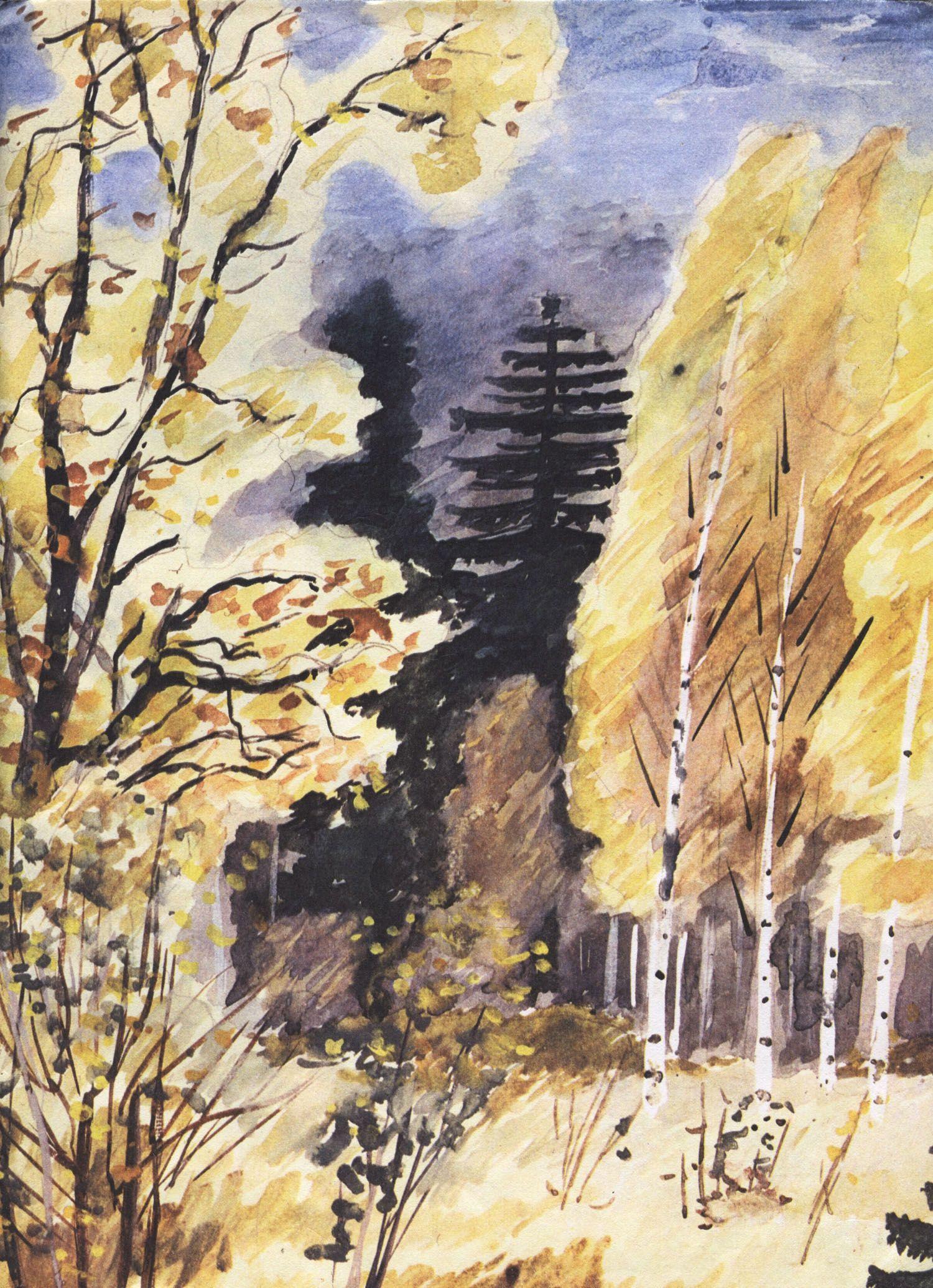 рисунки к стихотворению осень лермонтова кодекс