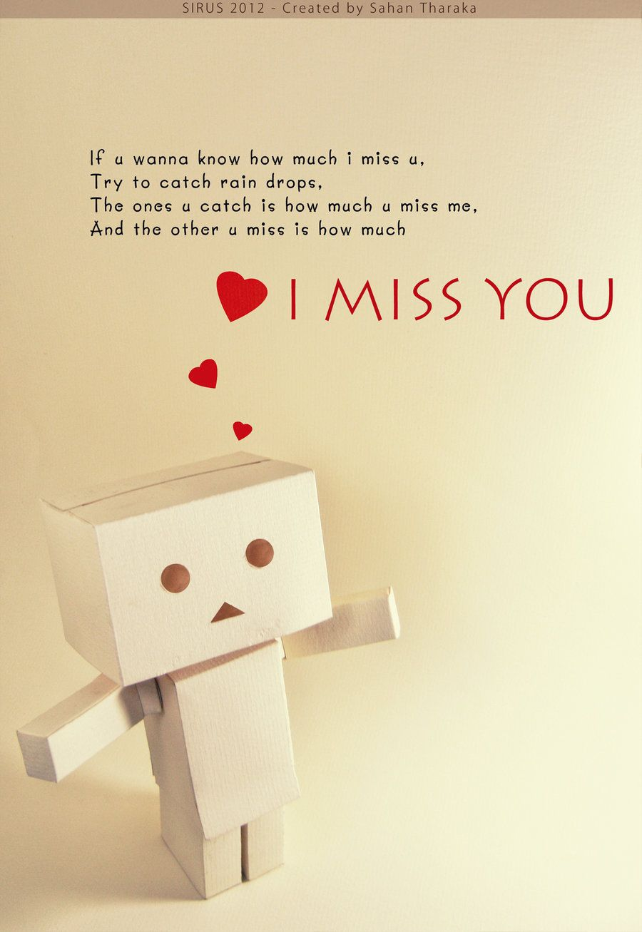 Danbo Missyou Who Dont Love Danbo Pinterest Danbo And