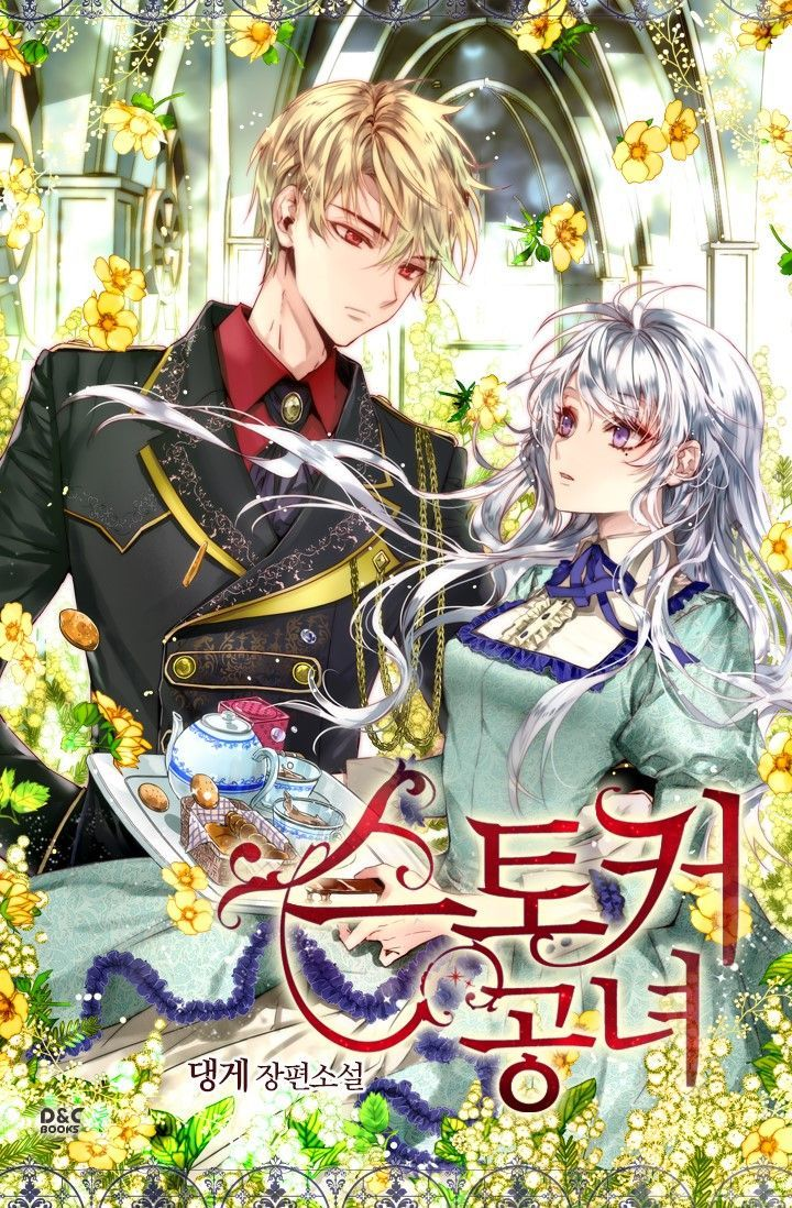 Pin by Mjkoh on manga Manhwa manga, Anime, Manhwa