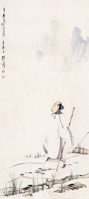 张大千 拄杖看山图   Zhang Daqian (, 1899-1983), original name Zhang Yuan (張爰)