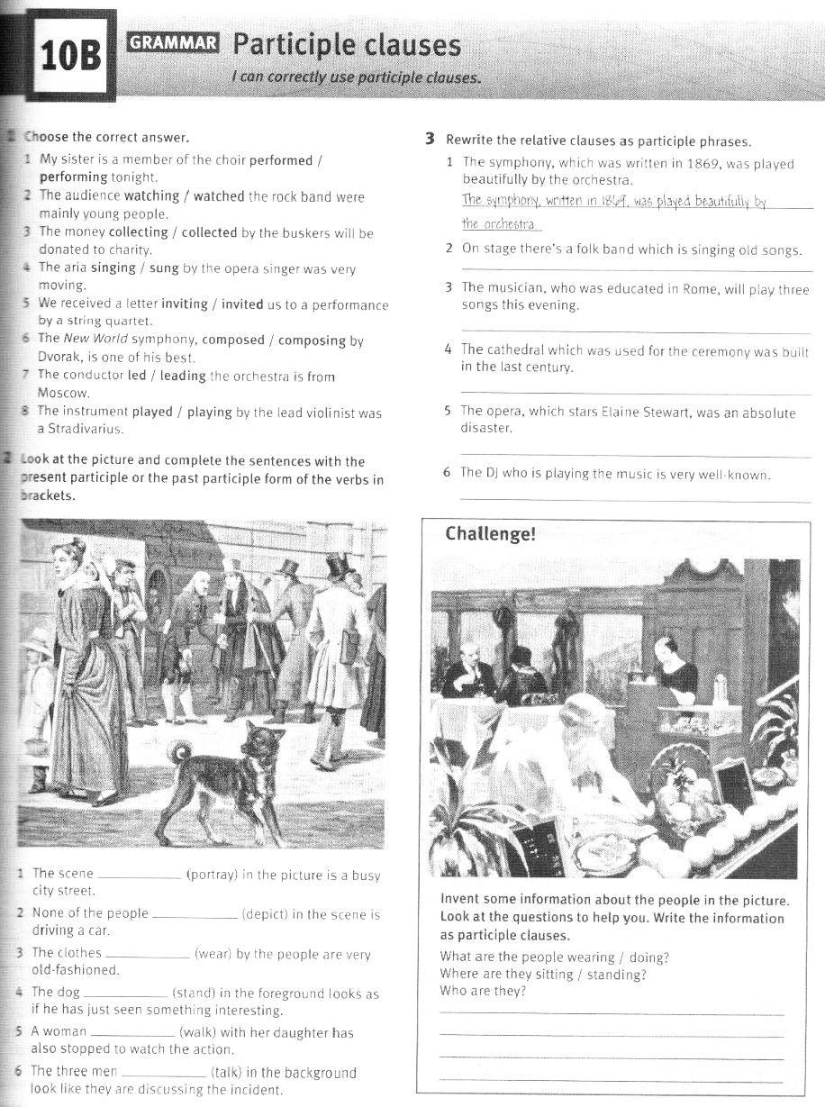 Перевод текста книжки аллы несвит страница 86 для 6 класса