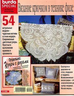 Burda special. Обсуждение на LiveInternet - Российский Сервис Онлайн-Дневников