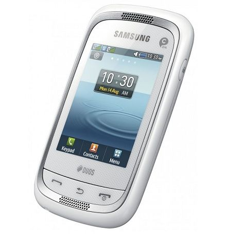Samsung has announced its new Dual SIM mobile phone called