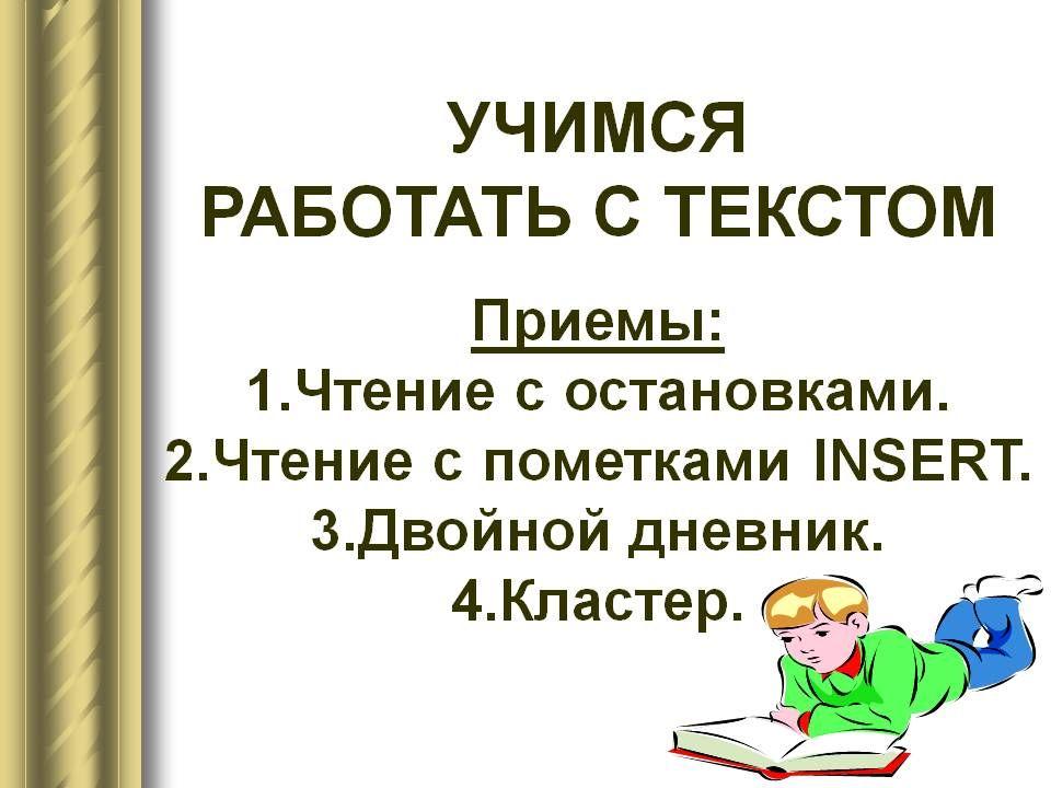 Учебники граник скачать 5 класс