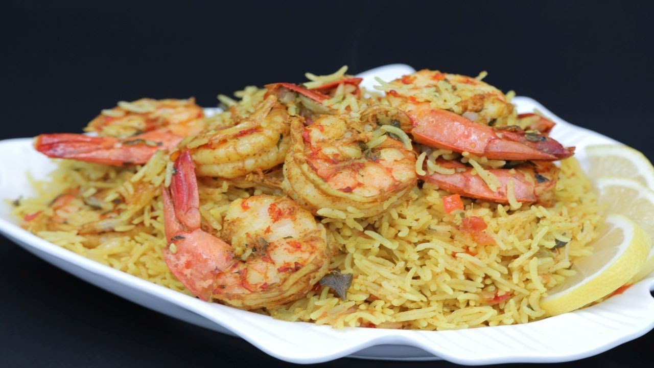 كبسة الجمبري الروبيان بخلطة خاصة مع طريقة طبخ الرز البسمتي بأسرار المطاعم Food Shrimp Meat