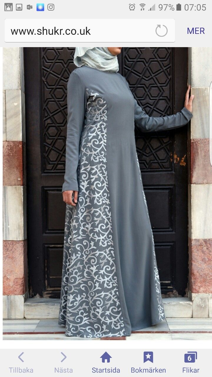 Pin By ايمان رمضان On Hijab Muslim Fashion Dress Muslim Fashion Outfits Hijab Fashion Inspiration