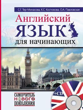 Cambridge university press books catalogue