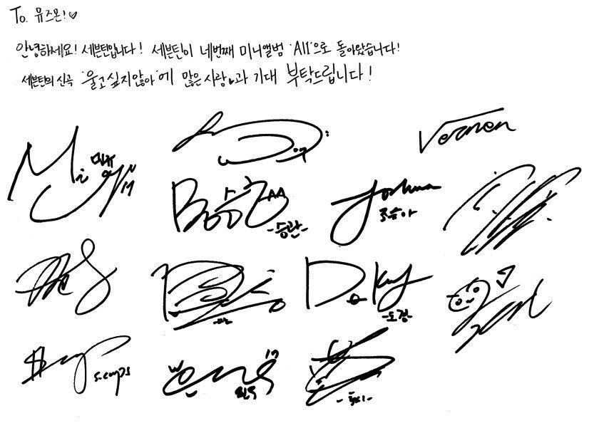Seventeen Signatures Seventeen Seventeen Wallpapers Mingyu Seventeen