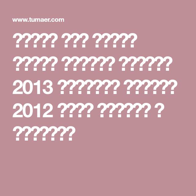 خرائط فلل دورين مساحة متوسطة وصغيرة 2013 كروكيات مخططات 2012 عالم الأسرة و الديكور Math How To Plan Labels