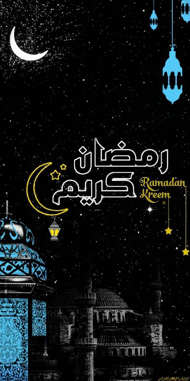 Ramadan Kareem wallpaper by Ammyass - d9d5 - Free on ZEDGE™