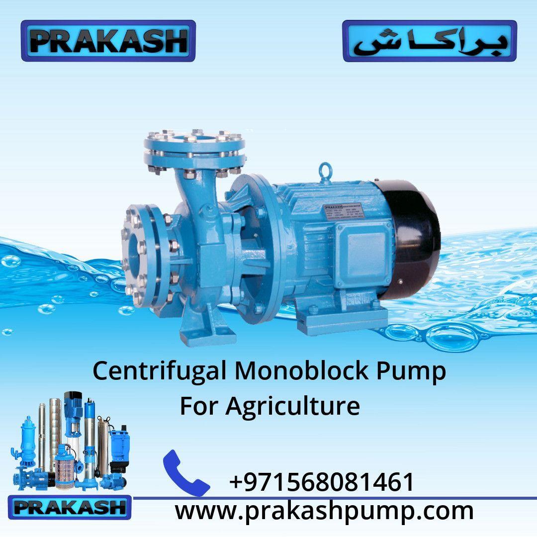 Pin On Prakash Pump