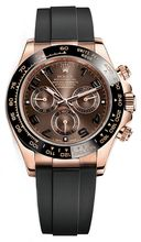 Rolex Everose Rubber Daytona 116515 Black Dial #rolexwatches