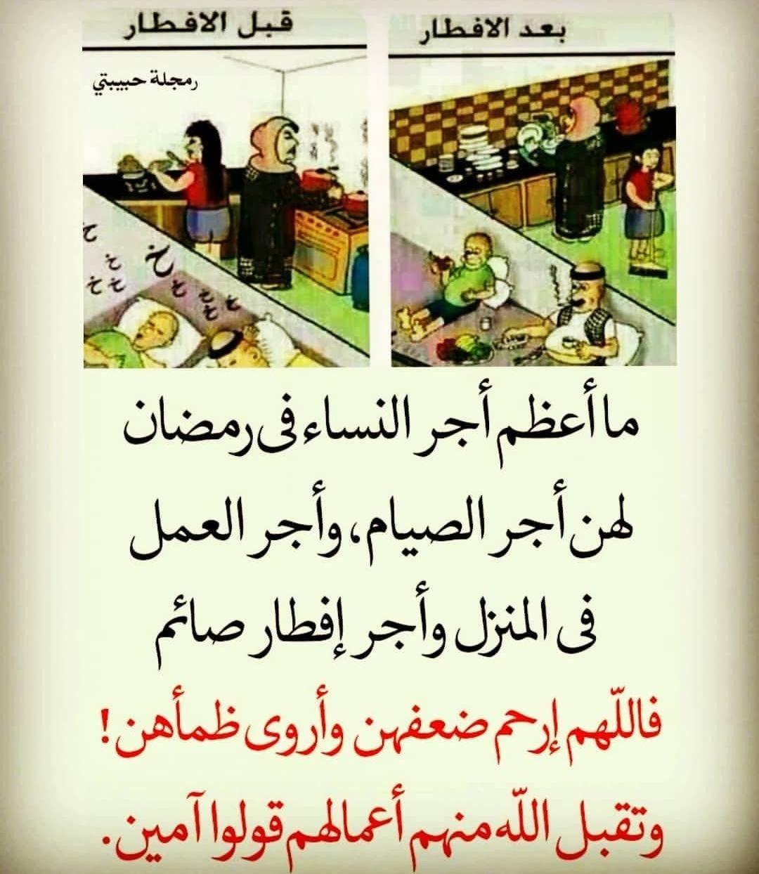 Pin By Aboodi Kassem On Ramadan Kareem Ramadan Kareem Ramadan Baseball Cards