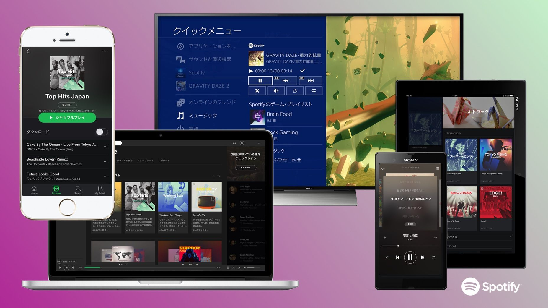 Hulu and Spotify partner to bundle TV and music streaming