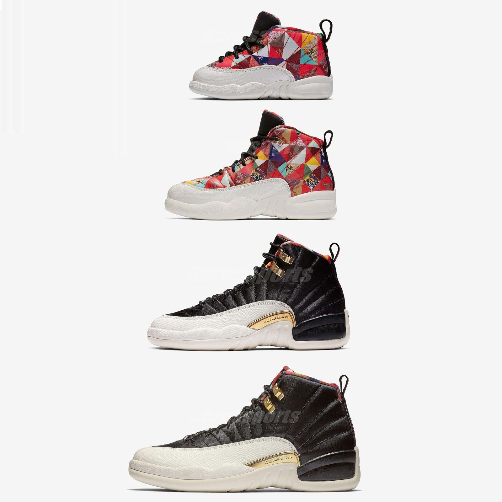 buy cheap fa5ed 3e4e6 Nike Air Jordan 12 Retro CNY XII 2019 Chinese New Year Men Women Kids