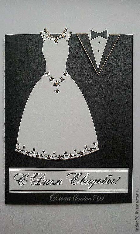 Открыток на свадьбу схемы, подписать открытку