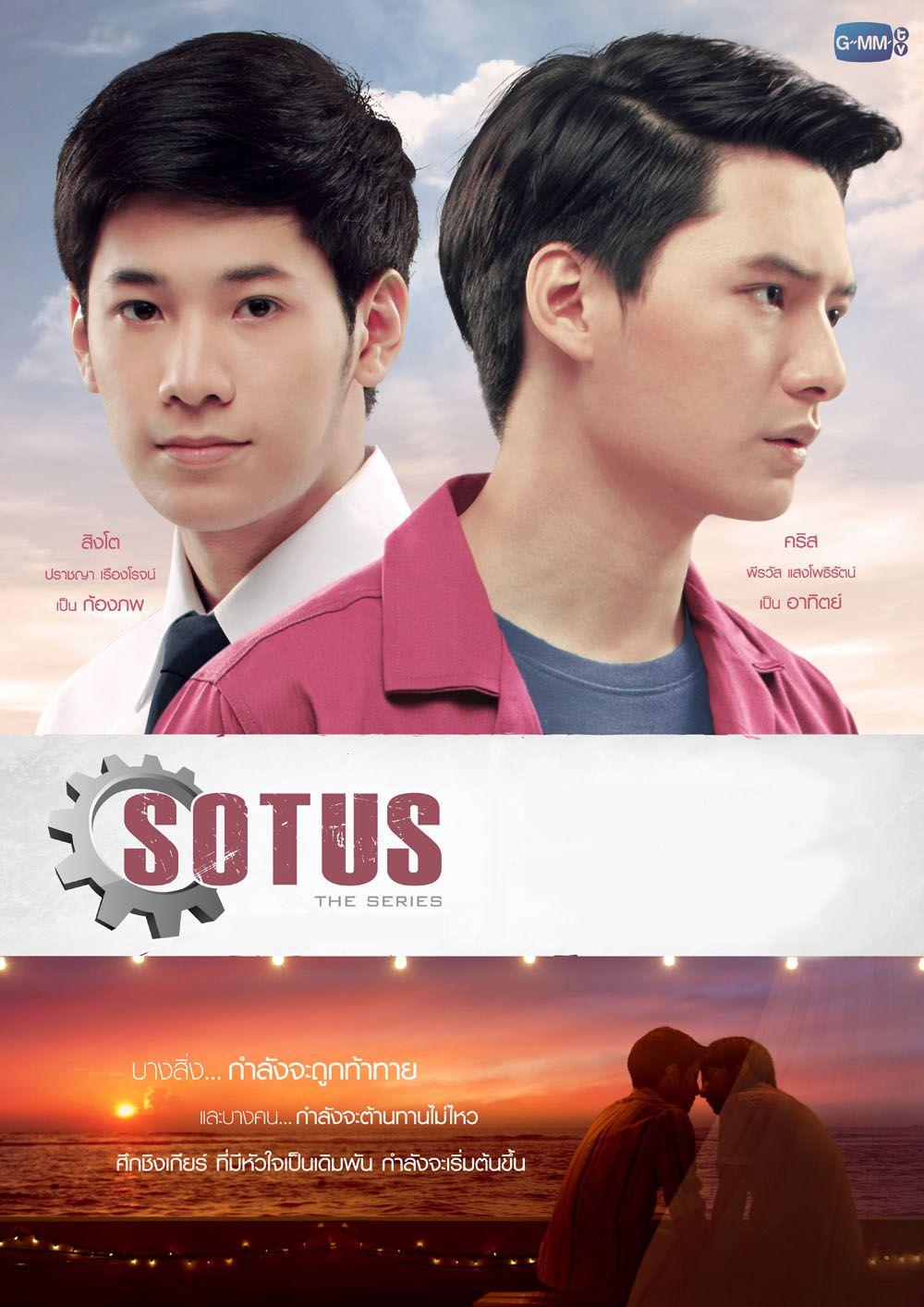 Pin by LINE TV on 戲劇橫/直圖   Thai drama, Series movies
